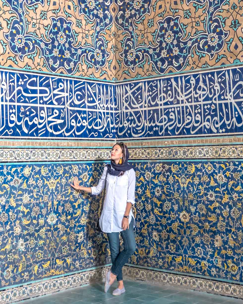 how to dress in Iran mosque modest dressing