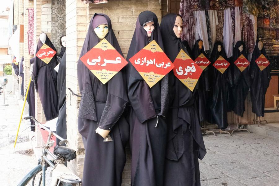 Esfahan BAZAR-E BOZORG hijab chador