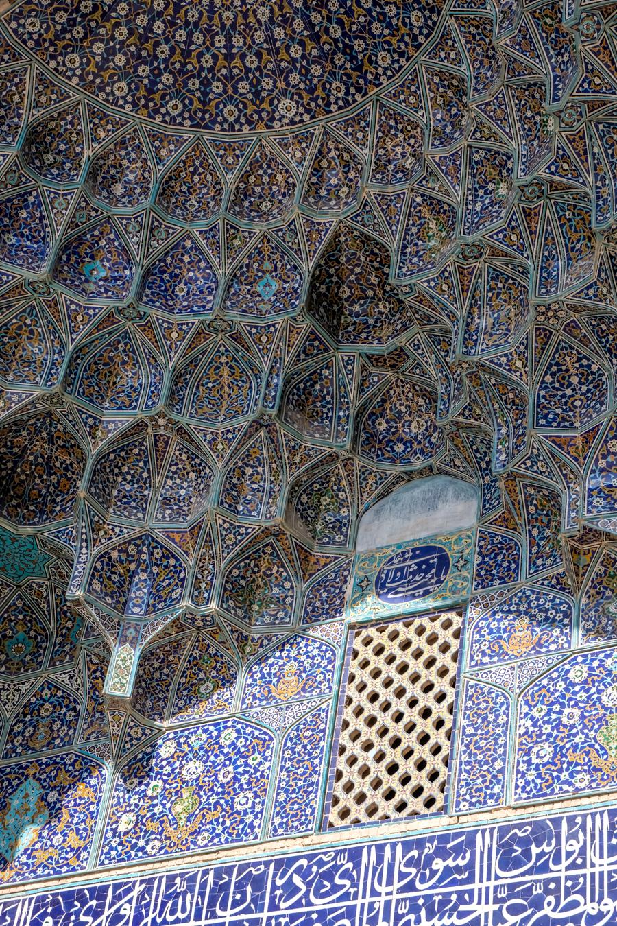 Masjed-e Cheikh Lotfollah Mosaic