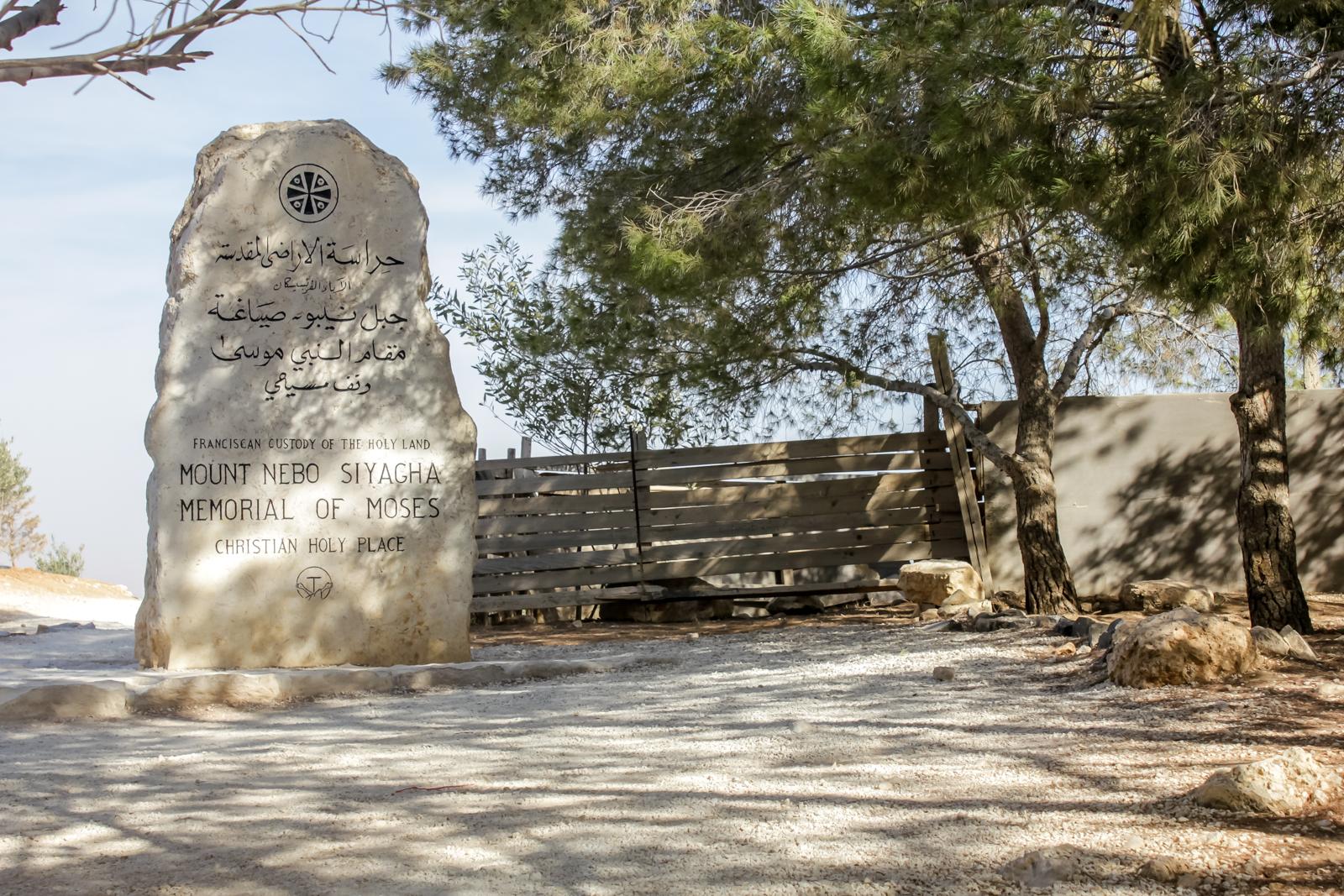 Jordan Itinerary - Mount Nebo